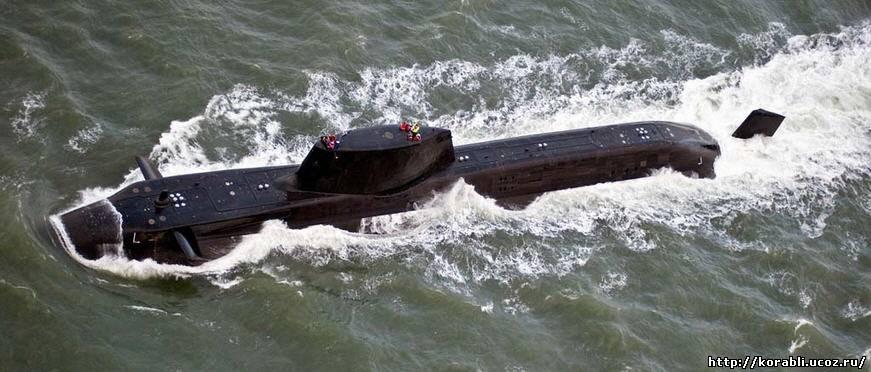 Современная атомная подводная лодка